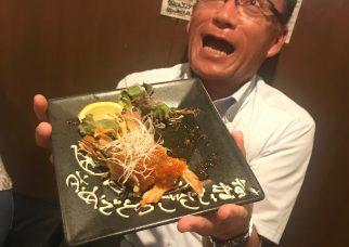 食事会(8月19日)
